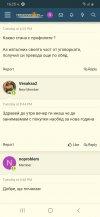 Screenshot_20201231_162555.jpg