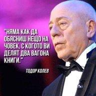 Biser Balinov