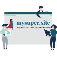 mysupersite