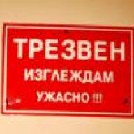 ktomov
